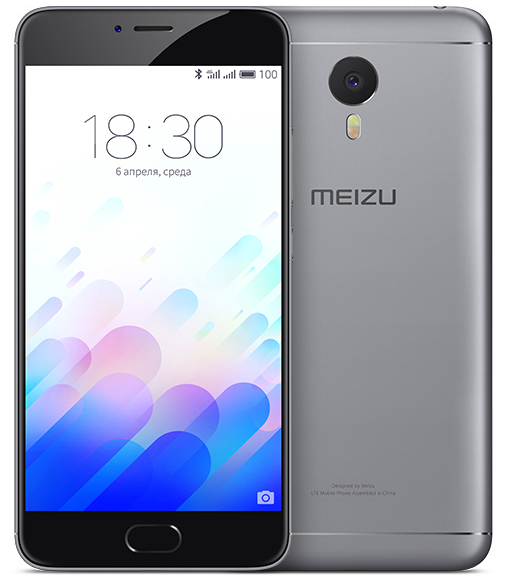 Смартфон Meizu M5 Note 16Gb Space Gray