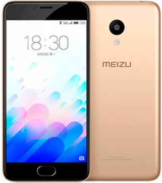 Смартфон Meizu M5  32Gb Gold